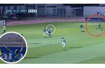 لاعب مغربي أحرز هدفا لا يسجل مثله إلا كبار النجوم (فيديو)