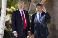 """ترامب يشيد """"بتقدم هائل"""" في المحادثات مع الرئيس الصيني"""