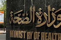 """تحقيق بمصر إثر انتشار """"فيديوهات جنسية"""" بعدة مستشفيات"""