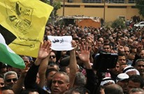 """موظفو """"فتح"""" والسلطة بغزة يتظاهرون لإقالة الحمد الله (صور)"""