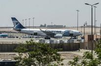 التأشيرة المسبقة تشعل التوتر مجددا بين مصر والسودان