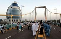 احتجاجات بالسودان ضد رفع أسعار الخبز والحكومة تعلن الطوارئ