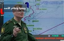 هذا ما تعهدت به روسيا لنظام الأسد بعد الضربة الأمريكية