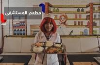 مطعم غريب.. عصائر في أكياس السيروم وحلويات بأشكال أعضاء بشرية!