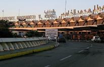 حريق بمطار الدار البيضاء الدولي أكبر مطارات المغرب (فيديو)