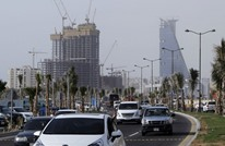 وول ستريت جورنال: ما هي توصيات صندوق النقد الدولي للسعودية؟