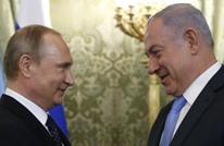 غزل روسي مع إسرائيل.. وهذا ما يأمله بوتين بعد ضربة ترامب