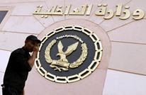 """بالأرقام.. """"عربي21"""" تكشف جرائم وفساد قيادات بالداخلية المصرية"""