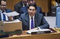منظمة حقوقية: فضيحة إسرائيلية في الأمم المتحدة.. تفاصيل