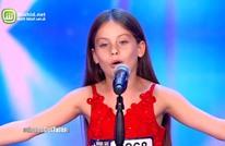 """طفلة أردنية تدهش حكام """"أراب غوت تالنت"""" (شاهد)"""