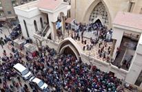 إدانة دولية للهجوم على كنيسة مارجرجس والمقر البابوي بمصر