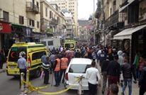 نيران التفجيرات تحرق المستثمرين والأسهم المدرجة ببورصة مصر
