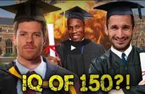 تعرف على اللاعبين المثقفين في عالم كرة القدم (فيديو)