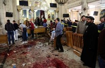 """""""التواصل"""": لغز تكرار تفجيرات كنائس مصر.. من المسؤول؟"""