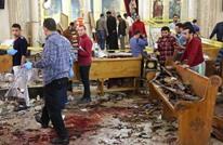 """""""إخوان مصر"""" تحمل سلطات الانقلاب مسؤولية التفجيرات"""
