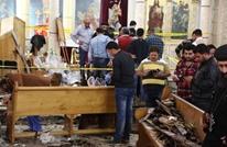 حضر مدير الأمن للتهدئة فأوسعوه ضربا في الكنيسة (شاهد)