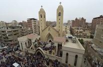 سياسيون: تفجير الكنائس يعكس فشل منظومة السيسي الأمنية