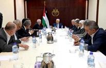 """مركزية فتح تتجاهل مشكلة الموظفين وتركز على """"إجراءات"""" حماس"""