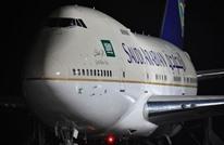 السعودية تعلق خطط خصخصة مطار الملك خالد الدولي