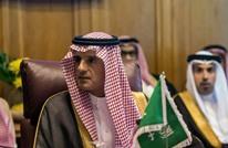 السعودية تناقش كيفية الرد على القصف الكيماوي في دوما