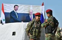 """برلمان نظام الأسد يمهد لحجز أموال """"المتخلفين عن التجنيد"""""""