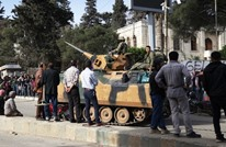 هل تتوقف تركيا عند عفرين بعد تسليم تل رفعت لنظام الأسد؟