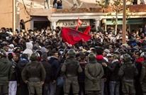 الائتلاف الحقوقي بالمغرب: الأمن لم يحترم القانون في جرادة