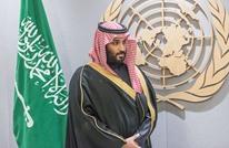 ما حقيقة إلغاء ولي العهد السعودي زيارته إلى تونس؟