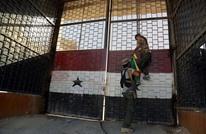 مقتل 5 بتفجير سيارة مفخخة في الحسكة السورية