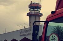 إغلاق مطار أبها.. موقع إماراتي يؤكد وسعودي ينفي