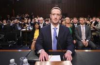 """تواصل الانتقادات لـ""""فيسبوك"""" بسبب منشورات ترامب"""