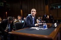 """""""فيسبوك"""" تدرس إجراءات جديدة بخصوص منشورات ترامب"""