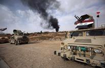 الجيش العراقي يعلن العثور على حقلين للألغام في الأنبار