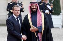لوموند: موقع سعودي إخباري بالفرنسية لتلميع ابن سلمان