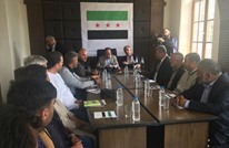 المجتمع المحلي بعفرين يعلن تشكيل مجلس مؤقت