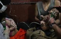 منظمة حظر الأسلحة الكيماوية تعلن مواصلة مهامها بدوما