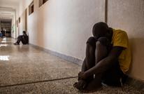 حملة تطالب الإفراج عن المعتقلين والمختفين قسريا بإريتريا