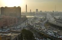 """إنترسبت: هل تصادر مصر معلومات شركة """"أوبر""""؟"""