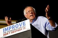 هل أصبح اتجاه الديمقراطيين يساريا بسبب بيرني ساندرز؟