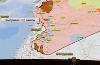 كل ما تريد معرفته عن الضربة الغربية لنظام الأسد (ملف)