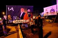 حملات باهظة في انتخابات العراق.. هل تعيد الوجوه القديمة؟