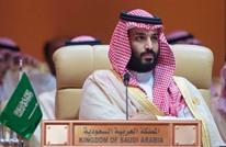 هآرتس: الورطة السعودية كفيلة بانهيار استراتيجية نتنياهو