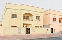 كويتيون يهددون حكومتهم بالقضاء بسبب مساحة بيوتهم