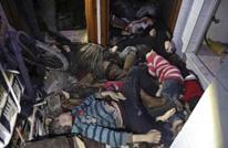 تأجيل زيارة مفتشي الكيماوي لدوما وموسكو تنفي عرقلتهم