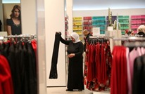 مبادرة لبيع الملابس بالتقسيط في محاولة لمواجهة الركود في مصر