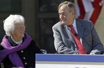 وفاة زوجة جورج بوش الأب عن عمر ناهز الـ 92 عاما