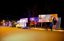 اغتيالات وفضائح جنسية تسبق انتخابات عراقية ساخنة
