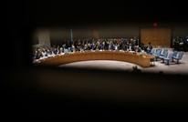 """""""الأمن الدولي"""" يبحث بجلسة مغلقة الخميس تفشي كورونا"""