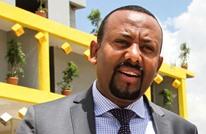 إثيوبيا تستعد لإنشاء قاعدة عسكرية بالبحر الأحمر