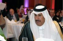 هكذا علق رئيس وزراء قطر الأسبق على أنباء التوصل لاتفاق نفطي